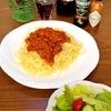 ☆給食の☆スパゲティミートソース☆