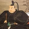 徳川家康を祀った「東照宮」とは?【全国に700社以上存在した】