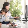 働き方が多様化する今。注目される在宅ワークとは?