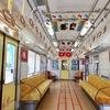 友ヶ島にいく為に加太さかな線、めでたい電車に乗ってきました。