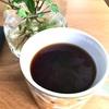 布のコーヒーフィルターで美味しいひと時☆リネン生地で簡単手作り