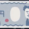 【自転車(ママチャリ)日本一周】40日目:石川県であった本当のような嘘のような「カエルの恩返し」というお話し
