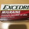 片頭痛、どの市販薬を飲もう?