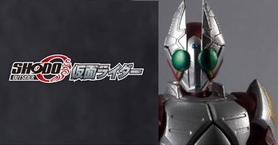 SHODO-O3発売直前レビュー&「あのライダー達」が商品化決定!