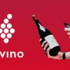 アイフォンのワインアプリ【Vivino】と【Wine-Link】