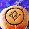 【東京 羽田】生クリームと餡子たっぷり!空の焼印に萌え ヴィドフランス羽田空港店
