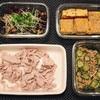 【作り置き】おかずとお弁当のレシピをご紹介!Ver.5.0