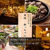【オススメ5店】那覇(沖縄)にあるそばが人気のお店
