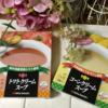 コラーゲンがとれちゃうスープ『コラカフェスープの素』