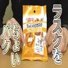 ちょいパクラスク フレンチトースト味(山崎製パン)、むしろパンの耳が主役!