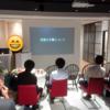 【社内勉強会】テーマ自由なLT大会を開催しました!(2018/09/28)