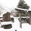 ようやく雪山へ~莇ヶ岳~