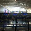 【北京】北京首都国際空港 第2ターミナルを散策♪