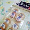 アコメヤ東京で「あごだし梅」を買いました