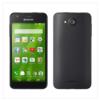 DIGNO® Uが実質800円?!ソフトバンクのプリペイド携帯電話に、アウトレット価格のDIGNO® Uが登場です。