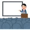 【教師】実践を取り入れる時の3つのポイント