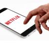 『Netflix(ネットフリックス)』でログイン、ログアウトする方法!【スマホ、android、pc、iPhone】