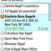 マイクロソフト、携帯端末用Live Searchアプリケーションを公開