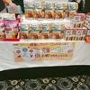 【RSP68】アサヒグループ食品 「スリムアップスリム 糖質コントロール高たんぱくシェイクカフェラテ」