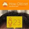 今日の顔年齢測定 76日目