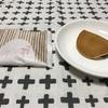 京都 老舗和菓子店の上品な焼き菓子!おすすめの万能手土産!【鶴屋吉信のつばらつばら】