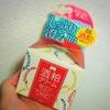 【るいるいのマイブーム♥️】日本の副産物のアレでしっとりもち肌へ!
