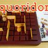 【Quoridor】壁を使って相手を阻止、迷路の道を駆け抜けるボードゲーム!