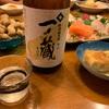 一ノ蔵 特別純米酒 辛口(宮城県 一ノ蔵)