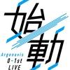 ARGONAVIS ~もうひとつのBanG Dream!~