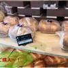 街のパン屋さん ~ パスコ 夢パン工房 超熟ハース