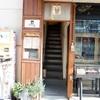新宿「MOVE CAFE(ムブカフェ)」