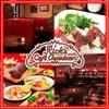 【オススメ5店】町田(東京)にあるレストランバーが人気のお店