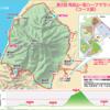 第2回角田山一周ハーフマラソンエントリー!(コースと部門に変化あり)