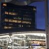 ユトレヒト駅前のシーフードレストラン