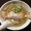 『目指してる、味噌がちがう。』∴ にぼshin. 北24条店 (ニボシン)