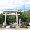 備前国一の宮 吉備津彦神社