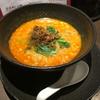 【名古屋飯が美味しかった】想吃坦坦面のレビュー