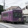 鉄道の日常風景48…京福電鉄西院駅20190601