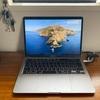 もうダメだ、新しいMacBook Pro調子悪すぎ