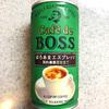 【食レポ】BOSSコーヒー・ほろあまエスプレッソ