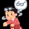 【英検2級】現実的に英検CSEスコアを予想してみる。