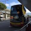 香港国際空港からのバス移動はコスパが良い