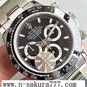 スーパーコピー時計www.n-sakura777.com