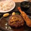 【荒井】コスパも美味しさも最高♡ステーキハウス「エアーズロック」
