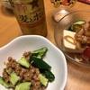 納豆ときゅうりの塩昆布あえを作ってみました by あっつ