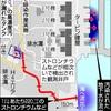 東電福島原発事故における放射能汚染水問題の解決には,あと何年の歳月がかかるのか,「悪魔の火」との因縁つきあいは,未来永劫に続くのか
