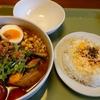 札幌市 Curry  Store 万屋マイキー   / ファクトリー近く 富良野産の野菜を使ったカレー