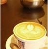芦屋で美味しいコーヒーが飲める『トレファツィオーネ リオ』