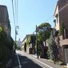 代々木上原不動産 賃貸 毎日速報!!8/5(金)
