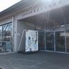重量700㎏の大きな凧が展示されている世界凧博物館に行ってきた。〔#92〕